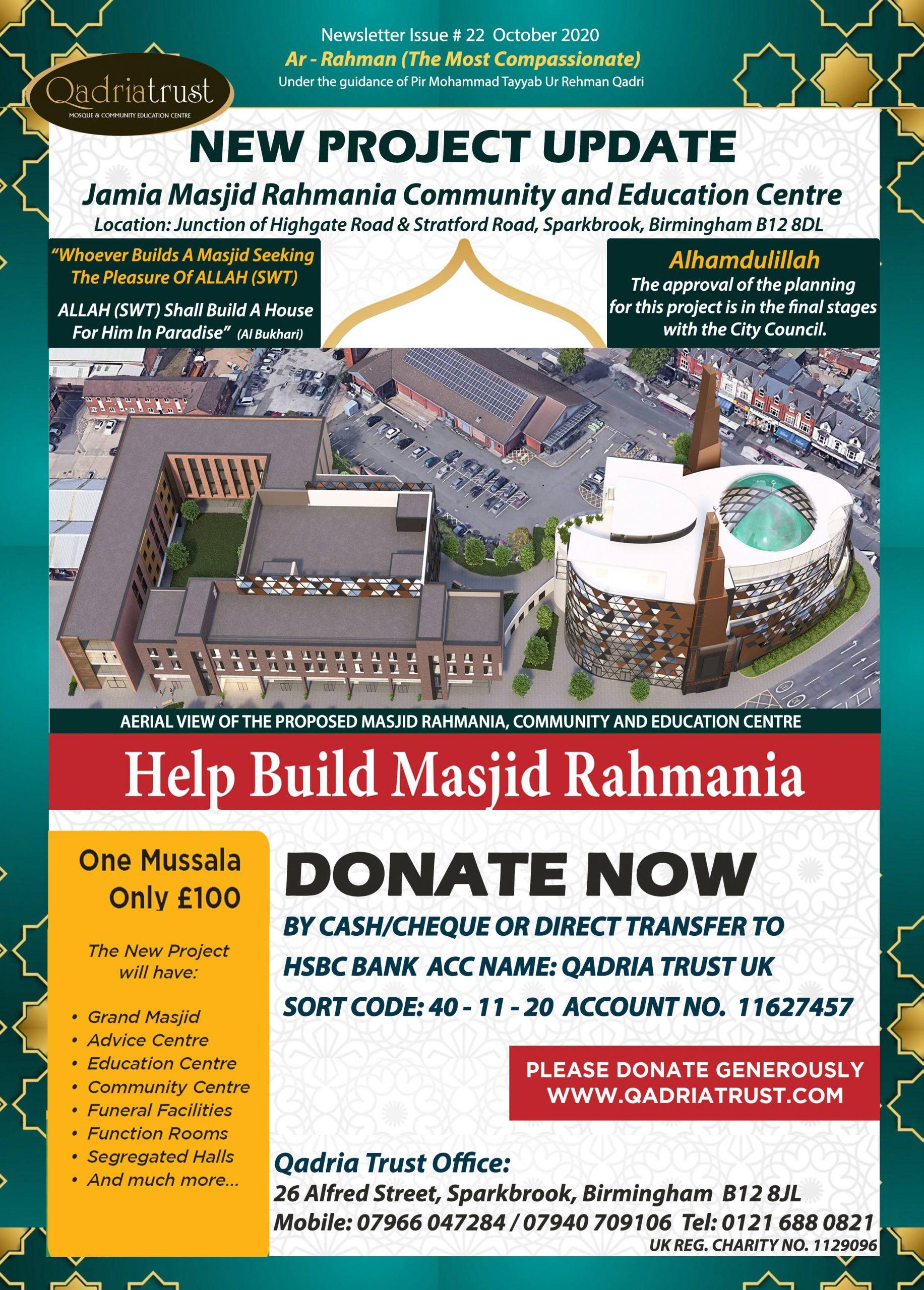 Urgent Donation Appeal